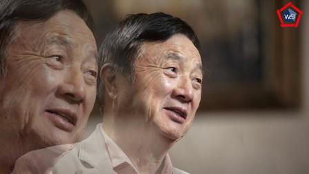 中国500强民企榜单:腾讯第二、阿里第一,华为排名惹争议