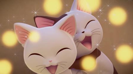 《甜甜私房猫》可奇要保护妹妹哦,不要被坏人抓走