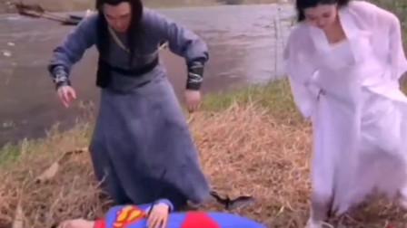 超人走错片场了?