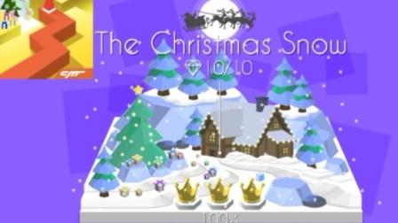 [跳舞的线]新的史诗级圣诞关卡!The Christmas Snow圣诞的雪 饭制关卡 转载