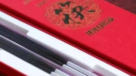 紫光檀镶实心999银筷子礼盒