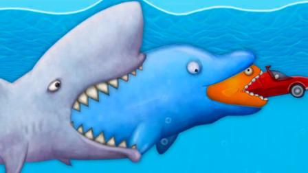 美味星球:吃货大白鲨挑战吃货鱼和海豚,结局是完胜