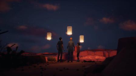 【冬瓜Grady】电影游戏神作《奇异人生Ⅱ》第五章02-突如其来的彩蛋