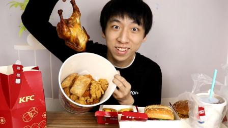 小伙试吃肯德基新品烤全鸡桶,要提前预定才能吃到,真的好吃吗?