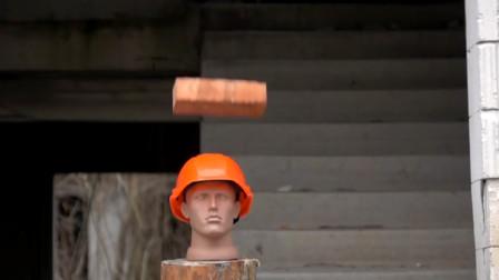 安全帽真的能够保命吗?小伙用实验证明,网友:中国制造?