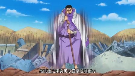 海贼王:藤虎可以召唤太空陨石,如果他心存邪念恐怕世界早已毁灭!