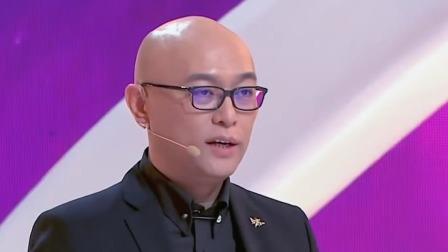 岁月如梭蓦然回首再见十年芳华,陈铭清奇角度谈变化 非诚勿扰 20200111