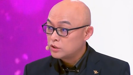 """男嘉宾情感经历""""太难啦"""",孟非另类分析他的恋爱史 非诚勿扰 20200111"""