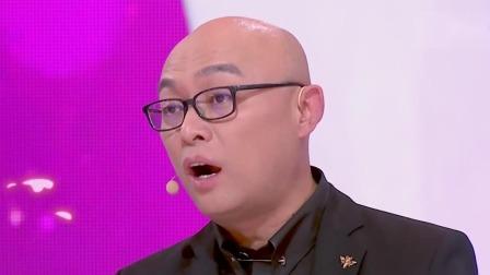 """男嘉宾出场太讨喜,孟非搞笑模仿被""""吓坏的样子"""" 非诚勿扰 20200111"""