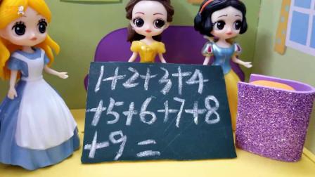 《白雪公主》小故事,喜欢提问的贝儿,白雪能帮她解答吗?