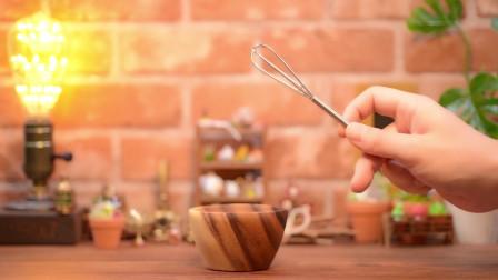 创意定格烹饪,迷你厨房玩具制作小猪面包,也太好玩了!