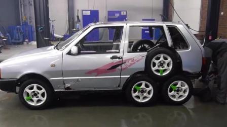 最奇葩的改装,老外将汽车改装成8个轮子,回头率100%!
