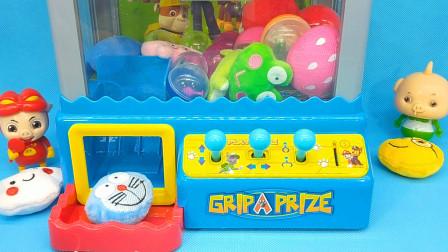 猪猪侠小呆呆比赛抓娃娃 汪汪队迷你娃娃机