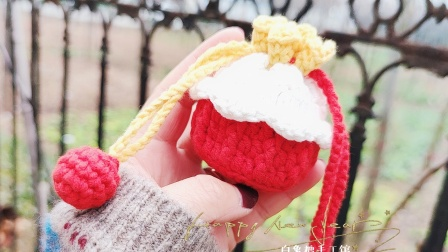 197集 【白兔糖手工馆】迷你蛋糕包AirPods保护套耳机套钩针编织视频教程