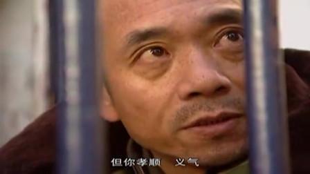 黑洞:聂明宇给男子递了瓶水喝,万万没想到男子到家后开始头疼