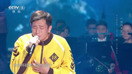 星光大道:外卖小哥全力演唱《海阔天空》,真正的用灵魂歌唱