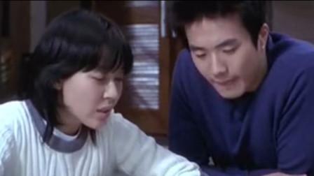 一部韩国搞笑电影《我的野蛮女老师》,坏学生爱上家教老师,开始不一样的师生恋!