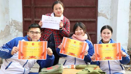童年一學期結束如花老師給同學們發獎狀獎狀的名字太有趣了