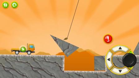 工程车游戏 吊塔铺设道路帮助大货车通过