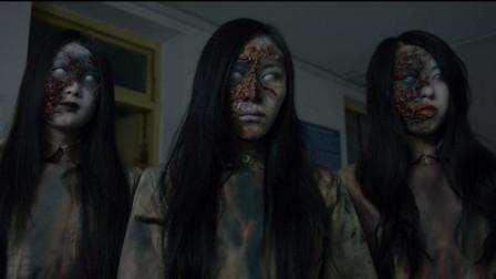 幽灵医院:三个女护士从美女身边路过,谁知在美女眼里,全是丧尸