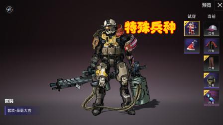 """和平精英:游戏出现""""漏洞""""兵种?玩家不再落地成盒,想都不敢想"""