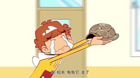 搞笑阿衰:校长的乌龟自己跑到微波炉里,被烤