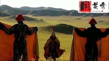 康熙王朝:康熙在大草原上,与女子滚草地,太监连忙围起来!
