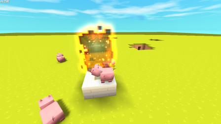 迷你世界 母猪可以顺利的通过地心传送门吗
