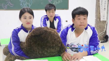 學霸王小九短劇學渣考試進步老師獎勵辣條沒想學渣吃辣條吃到失憶真是太逗了