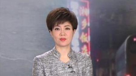 """新闻30分 2020 记者:长途客车与""""黑服务区""""联手""""宰客"""""""