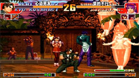 拳皇97屠蛇:雅典娜不断释放分身大招,草薙京已经气的爆炸
