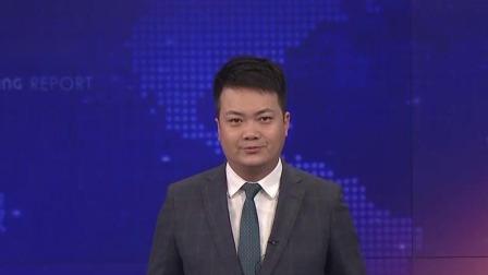 第十一届吉林(长春)冬季农业博览会开幕 新闻早报 20200111 高清