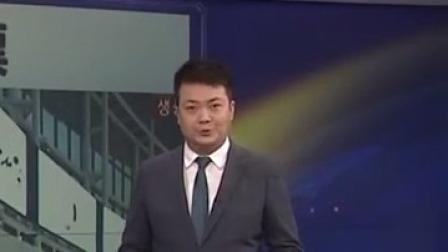 """韩国 为购""""春运""""火车票 民众打地铺通宵排队 新闻早报 20200111 高清"""