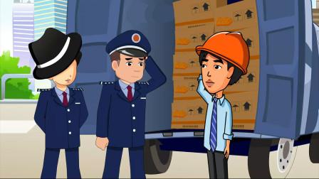 推理动画:那里说错了?明明毫无破绽的话,警官却要搜查他的车?