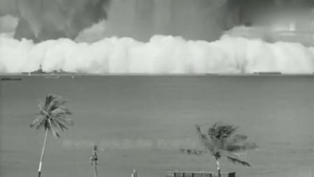 现代科技带给地球的污染,实拍国外原子弹水下爆炸!