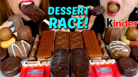 """韩国吃播:""""巧克力+雪糕+蛋糕+甜甜圈+巧克力棉花糖"""",吃得真香"""