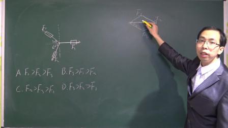 30、高三一轮复习北京海淀区期中考试试题(2)