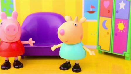 小猪佩奇故事--儿童卡通图片,他们拼成了一个毛毛虫