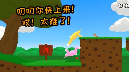 火爆猴和叨叨老师双人游戏初体验,火爆猴直呼太难了!