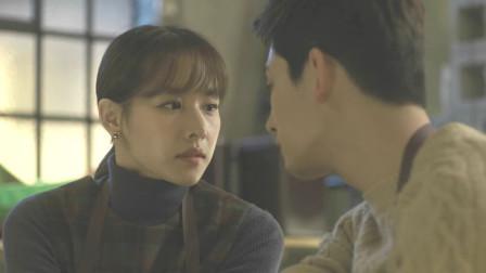 [MV] Jin Won_《美丽爱情完美人生》OST8- 一步又一步