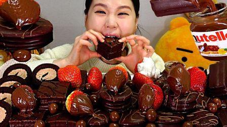 【Fran卡妹】中字 涂满巧克力的草莓,巧克力卷,麦芽糖,可可,巧克力派