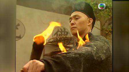 皇上亲爸担心自己落入坏人手中,宁愿火烧自己《鹿鼎记》25, 26集