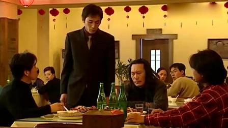 血色浪漫:小顽主去饭店找茬,钟跃民:记住,只有这一次!