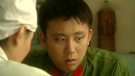 血色浪漫:袁军被大美女表白,可这小子还装傻充愣,你说气人不?