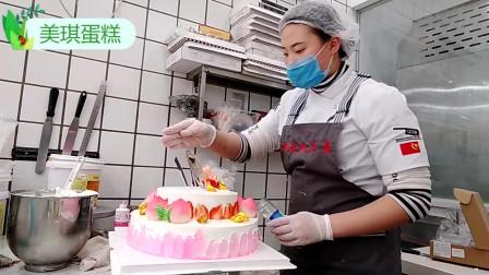 福如东海生日蛋糕,很多人没见过,大寿蛋糕原来可以这样做!