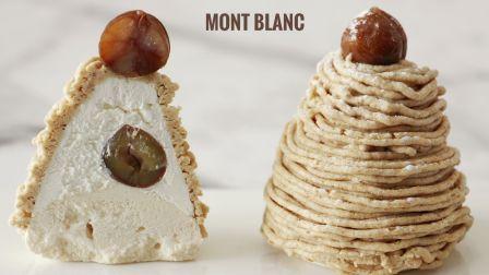 蒙布朗(Mont-blanc)好吃的法式栗子甜点