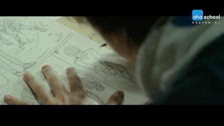 蔡志忠——一位奇异的漫画家(过眼云烟)