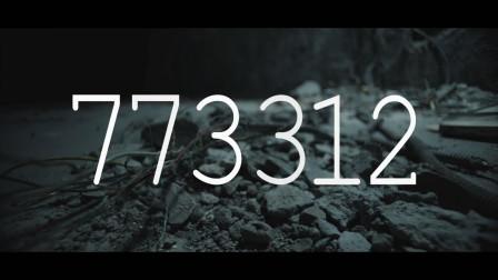 谢安琪 Kay Tse「773312」Music Video