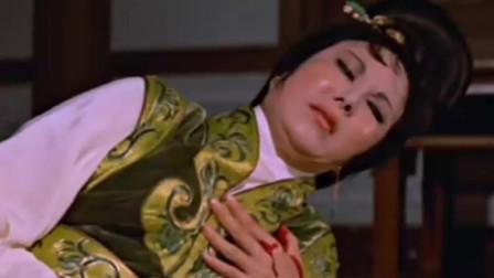 一部邵氏伦理奇幻片,阎惜姣被宋江,变成冤鬼却找徒弟