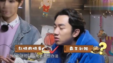 """亲爱的来吃饭:王祖蓝蹭饭遇""""专业大厨"""",两个""""上海女婿""""热聊"""